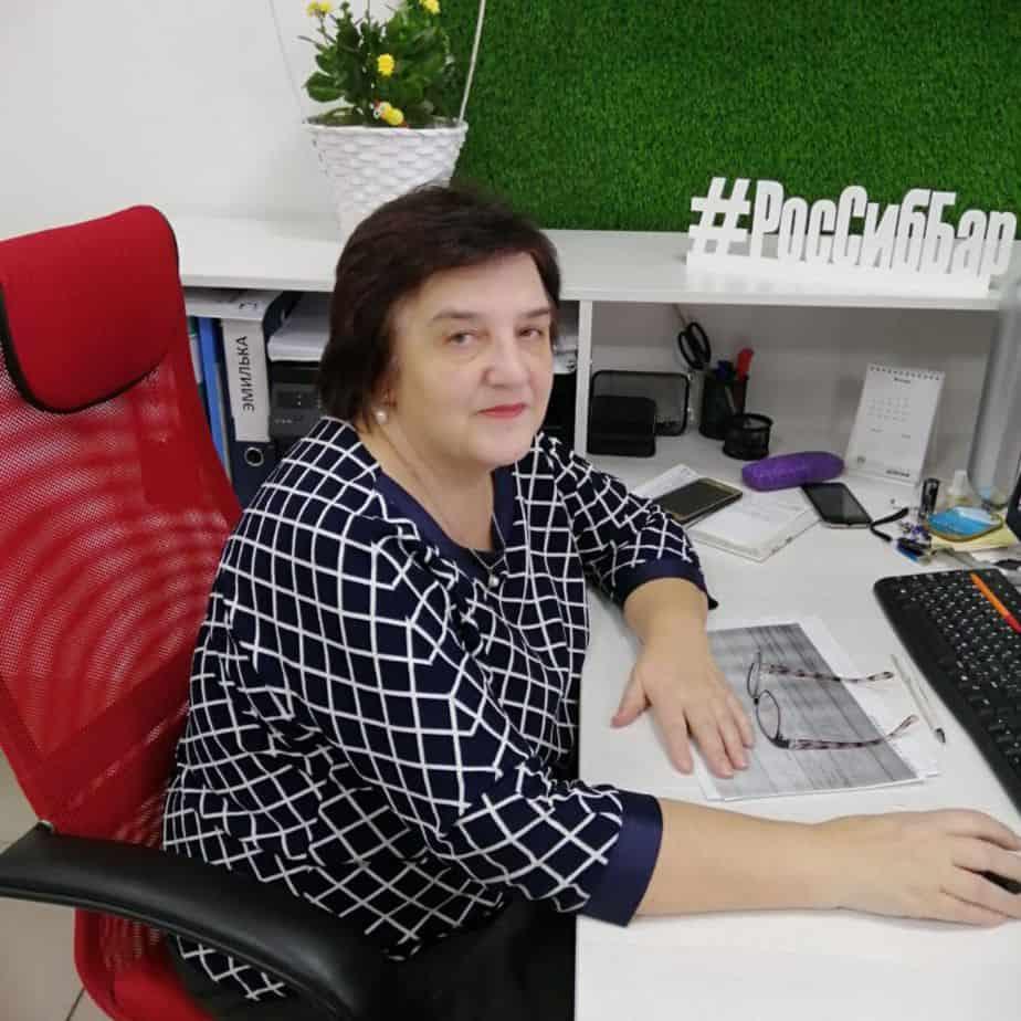 Боброва Ольга