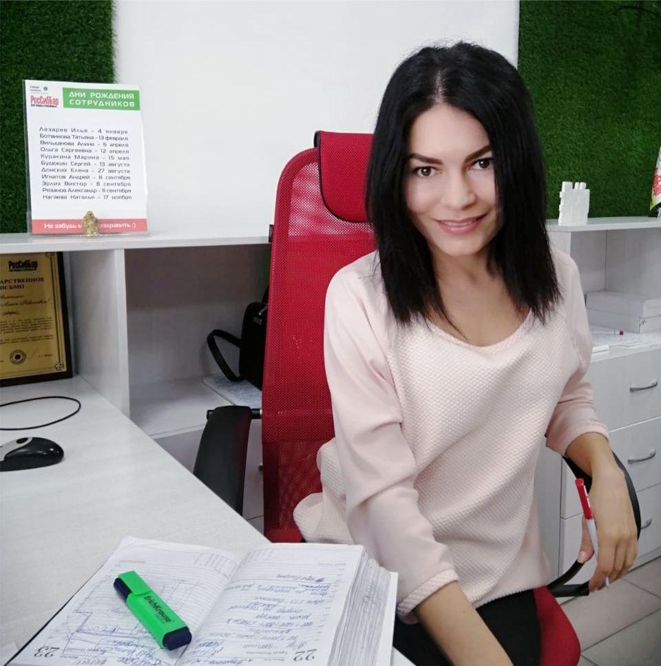 Бражникова Алина